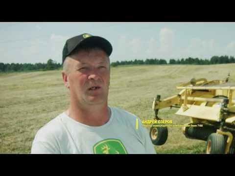 Трактороцентр John Deere
