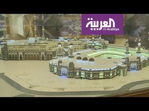 العرب اليوم - شاهد: قصص مُذهلة يحكيها معرض عمارة الحرمين الشريفين
