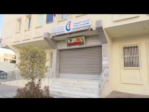 Tunesien: Generalstreik legt das öffentliche Leben gr ...