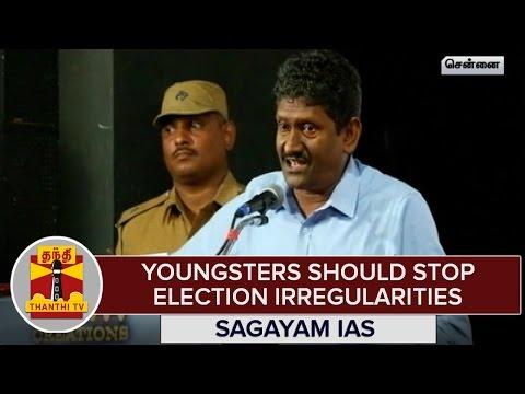 Youngsters-Should-Stop-Election-Irregularities--Sagayam-IAS