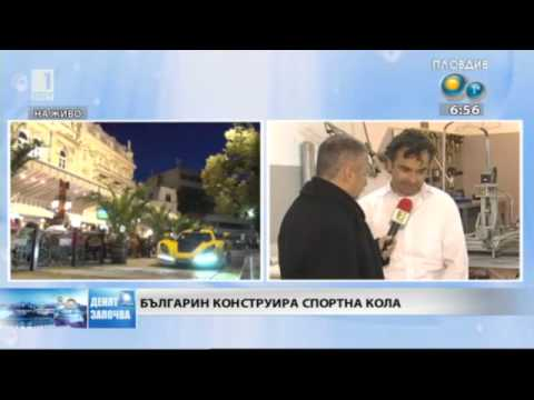 БНТ - Денят започва - 25.11.2014 - Росен Даскалов и неговият спортен автомобил