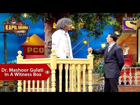 Dr. Mashoor Gulati In A Witness Box - The Kapil Sharma Show