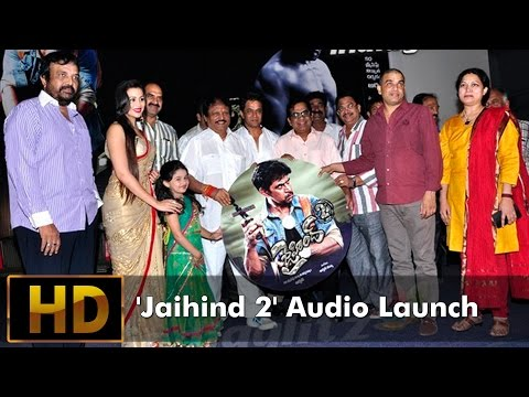 Jai Hind 2 Audio Launch Part 01 - Arjun Sarja Surveen Chawla