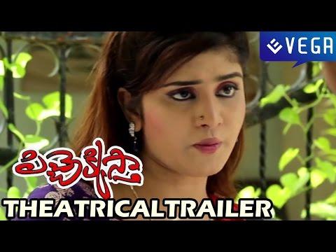 Pichekkistha Movie Trailer - Latest Telugu Movie Trailers 2014