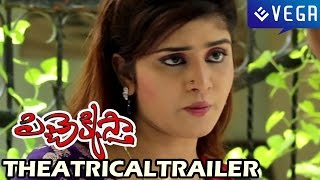 Pichekkistha Movie Trailer