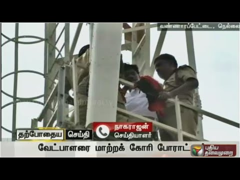 Protest-from-atop-a-cellphone-tower-by-DMK-cadre-in-Tirunelveli