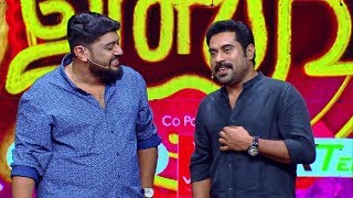 Video Comedy Utsavam│Flowers│Ep# 150 MP3, 3GP, MP4, WEBM, AVI, FLV Desember 2018