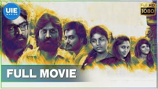 XxX Hot Indian SeX Iraivi Tamil Full Movie .3gp mp4 Tamil Video