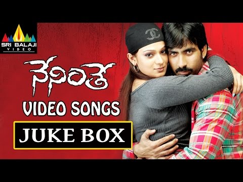 Video Neninthe Songs Jukebox | Video Songs Back to Back | Ravi Teja, Siya | Sri Balaji Video download in MP3, 3GP, MP4, WEBM, AVI, FLV January 2017