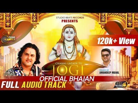 Video Baba Balaknath Bhajan 2018 | Charni Lagaya | Amit Dharamkoti | Studio Beats Records download in MP3, 3GP, MP4, WEBM, AVI, FLV January 2017