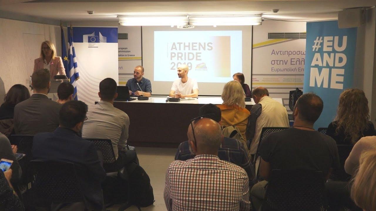 Συνέντευξη Τύπου για την παρουσίαση του Athens Pride 2019