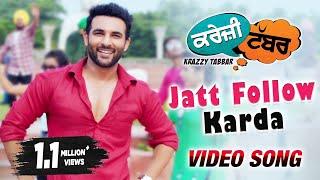 Presenting the first song of the film Krazzy Tabbar - Jatt Follow Karda, a cute romantic track sung by Ninja, starring Harish Verma and Priyanka Mehta. Song...