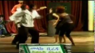 Baye Speedy - filfilu - Twist be Gurragie - Melaku Bireda