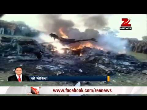 IAF chopper crashes in Uttar Pradesh; 7 died  probe ordered 26 July 2014 12 AM