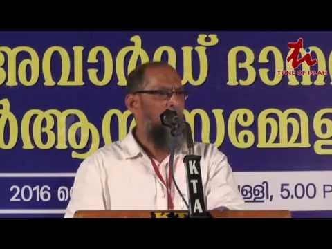 M AHMED KUTTY MADANI  |  ISM - QUR'AN CONFERENCE 2016 |  MAMPAD