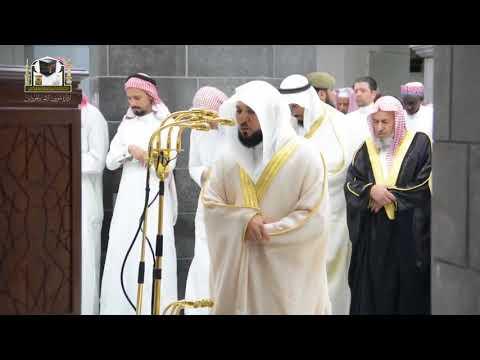 Sheikh Maher Al Muaiqly Beautiful Highlights Recitation in 6th Ramadan Taraweeh 2018