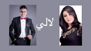 Hatim Idar & Nadia Janat - T'as pas changé | حاتم إدار و نادية جنات
