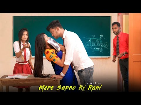 Mere Sapno Ki Rani | School Love Story | Cute Love Story | Surajit & Shruti | SBA Creation