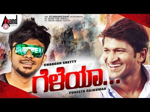 Video Chandan Shetty - Geleya | Puneeth Rajkumar 2018 Top Trending Kannada Song Rapper Fire in ಕನ್ನಡ download in MP3, 3GP, MP4, WEBM, AVI, FLV January 2017