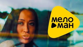 DJ Nil feat Mischa - I'll Meet You At Midnight