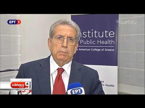 Αυστηρότερες ποινές για τους υπαίτιους τροχαίων ζητούν συγγενείς θυμάτων | 16/11/2018 | ΕΡΤ