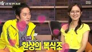 Video Section TV, 'You're My Destiny' Jang hyuk & Jang Nara #07, '운명처럼 널 사랑해'의 장혁, 장나라 20140720 MP3, 3GP, MP4, WEBM, AVI, FLV April 2018