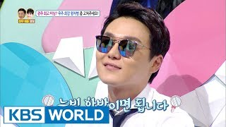 Video My friend thinks he is a prince, please do something about it! [Hello Counselor / 2017.06.19] MP3, 3GP, MP4, WEBM, AVI, FLV Januari 2019