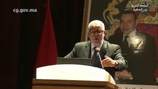 كلمة رئيس الحكومة في راسم التوقيع على اتفاق إطار لاستكمال تأهيل 25 ألف من حاملي الإجازة