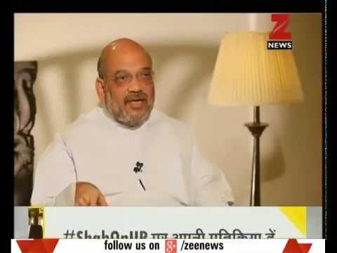 Watch an exclusive interview of Shri Amit Shah on Zee News: 23.02.2017