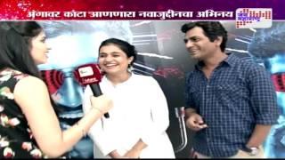 E3: Exclusive interview with Nawazuddin siddiqui for Raman Raghav 2.0