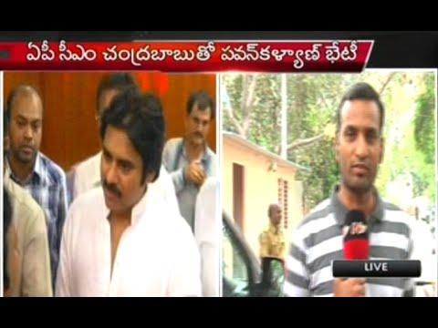 Pawan Kalyan and Chandrababu Naidu Meeting Details