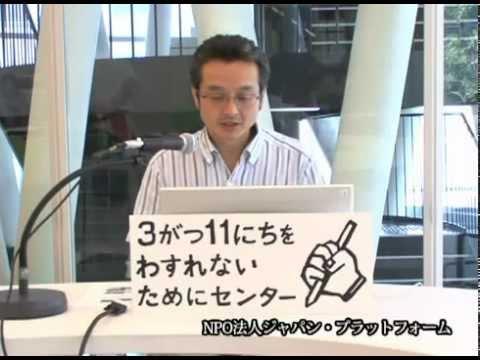 NPO Japan Platform