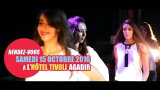 أكادير: تحتضن مهرجان ملكة جمال المغرب 2017