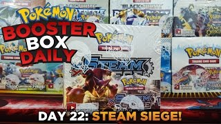 Pokemon Cards - Opening an ENTIRE Box of Steam Siege - Pokemon BOX Daily Day 22 by ThePokeCapital