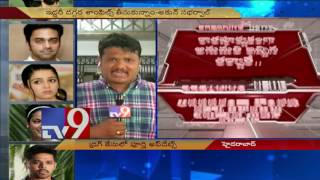SIT does not selectively target Tollywood - Chandravadan - TV9
