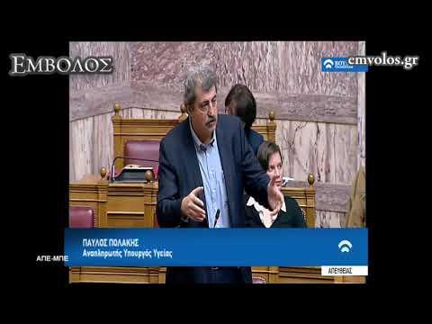 Video - Νέος διασυρμός της Ελλάδας - Στηρίζει Στουρνάρα ο Ντράγκι