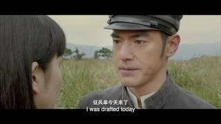 Trailer De The Crossing 2 Subtitulado En Ingl  S  Hd
