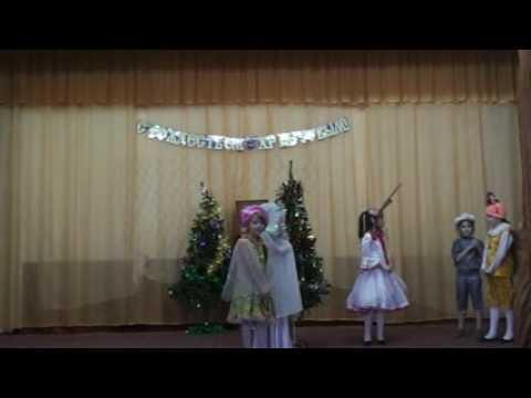 Рождество 2017 Концерт Часть 2. Сценка дети.