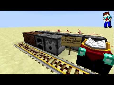 [Minecraft] Урок 52: Невидимые блоки! Супер баг!