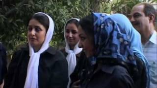 ARUSI: A US-IRANIAN LOVE STORY | Women Make Movies | Trailer