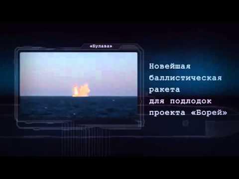 6 причин США бояться Россию - DomaVideo.Ru