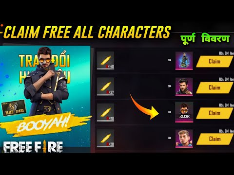 Free Fire Upcoming New Event Rewards || Claim Free All Characters || New Booyah Event || New Update