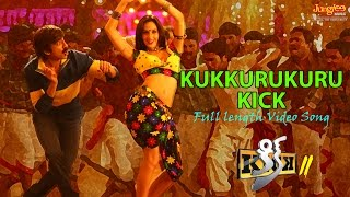 Kukkurukuru Song Lyrics from kick2 - Raviteja
