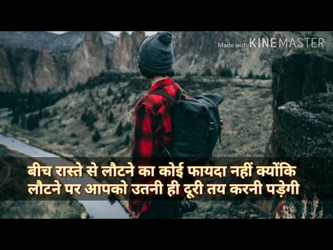 Short quotes - inspirational quotes for whatsapp status video 2018