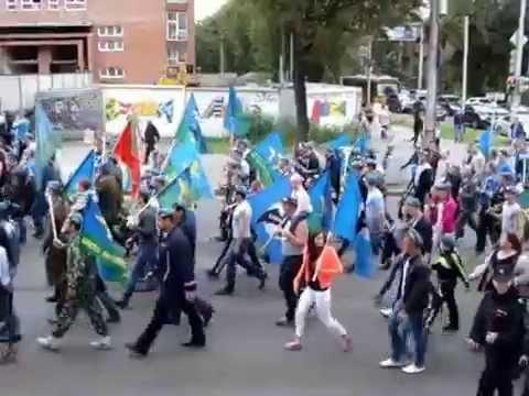 День ВДВ в Перми 2 августа 2014