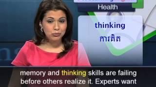 Why 'Minor' Memory Loss May Be a Bad Sign