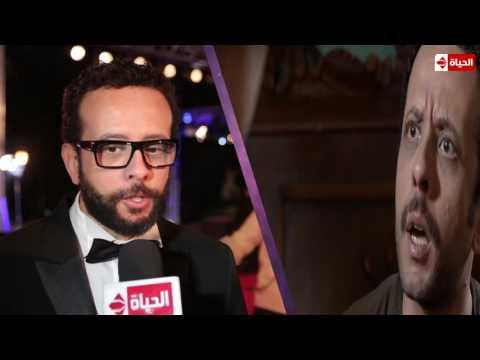 """عمرو القاضي على السجادة الحمراء: """"عماد"""" في """"البر التاني"""" شخصية إنسانية جدا"""
