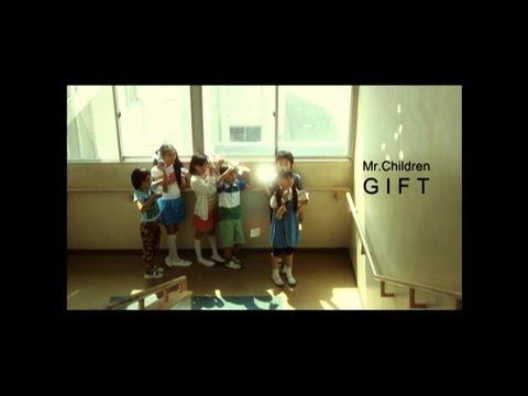 Mr.Children, GIFT