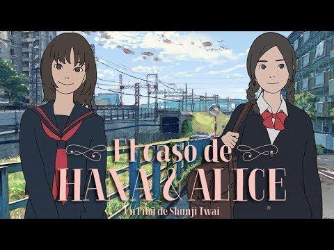 El caso de Hana y Alice - Trailer español?>