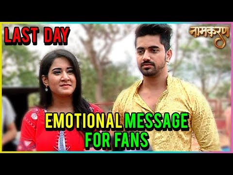 Zain Imam aka Neil And Aditi Rathod aka Avni EMOTI